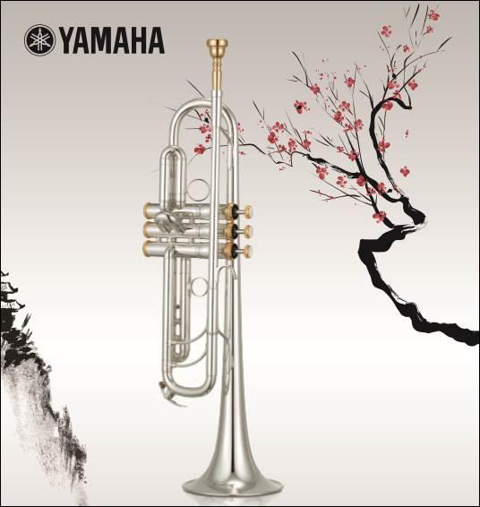 Trompetas Yamaha Modelos