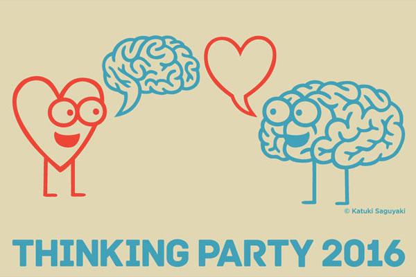 Fundación Telefónica organiza Thinking Party, evento sobre la mente humana