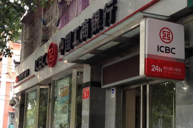 ICBC eleva un 4% su beneficio