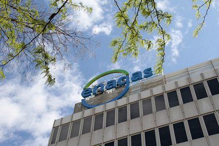 Enagás lanza programa de impulso al emprendimiento corporativo