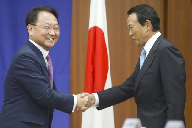 Japón y Corea del Sur renuevan su acuerdo de canje de divisas