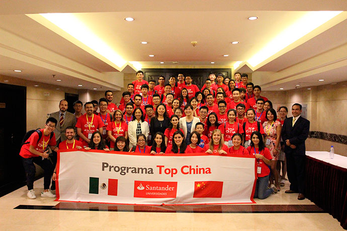 Banco Santander entrega las becas de su programa Top China