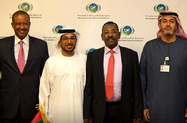 Abu Dhabi deposita 371 millones de euros en el Banco Central de Sudán