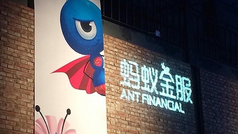 Ant Financial compra MoneyGram por 824 millones