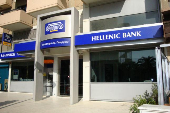 Alantra crea el primer 'banco malo' de Chipre