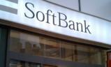 Softbank sacará a Bolsa su unidad de telefonía móvil