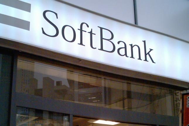 SoftBank venderá el 21,7% de su filial telefónica