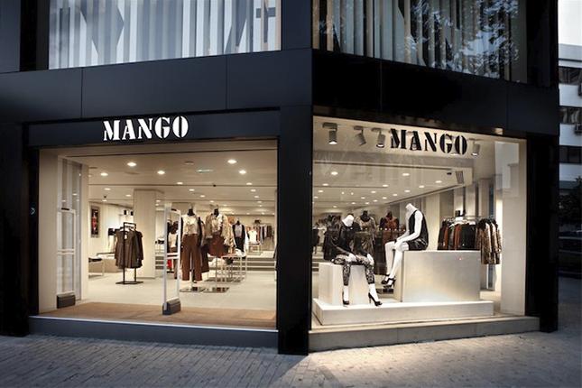 Mango registra su primer programa de pagarés en el MARF
