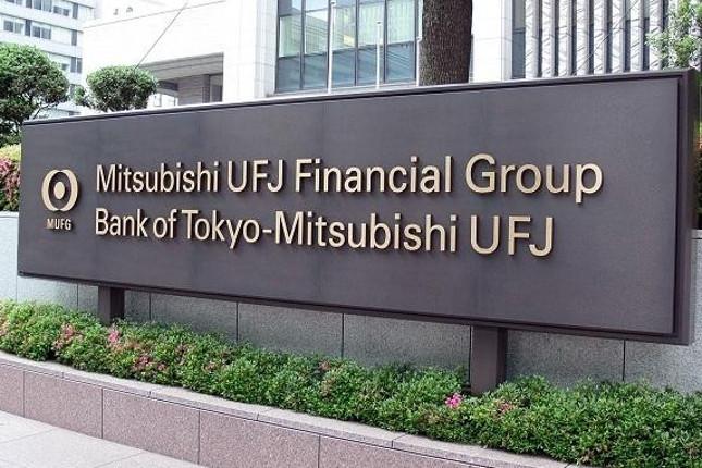 El japonés MUFG lanzará su propia criptomoneda