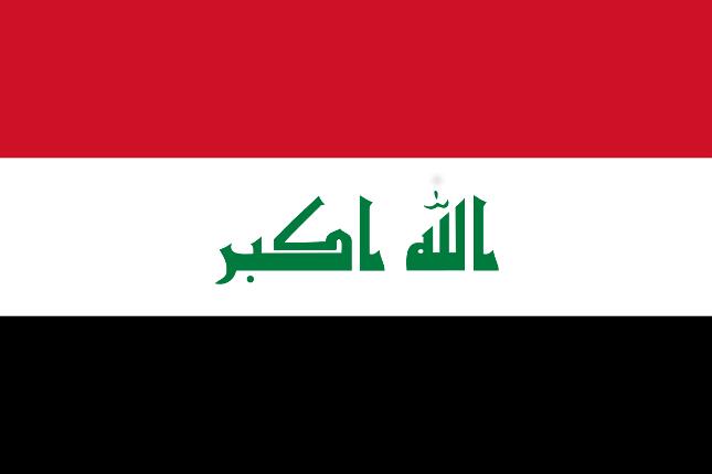La deuda pública de Irak, en los 133.000 millones dólares
