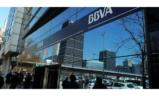 BBVA: la economía creció por debajo de lo esperado en el tercer trimestre
