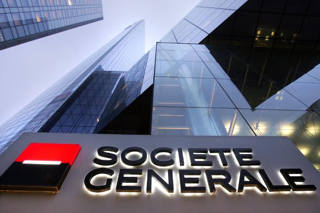 Société Générale pierde 258 millones en 2020