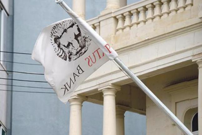 El BCE retira la licencia al banco maltés Pilatus Bank