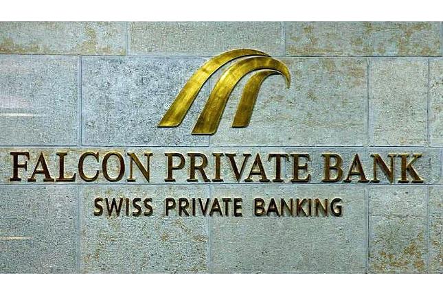 El banco suizo Falcon abandona Reino Unido