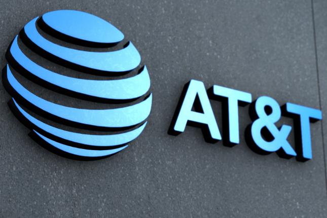 La fusión de AT&T y Time Warner continúa