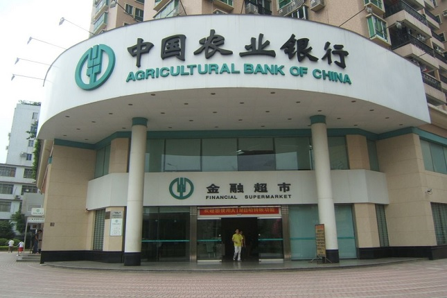 Agricultural Bank of China gana un 5% más en 2018