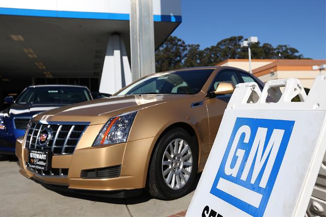 GM pierde 644 millones de euros en el segundo trimestre