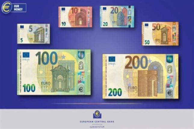 Nuevos billetes de 100 y 200 euros a partir del 28 de mayo