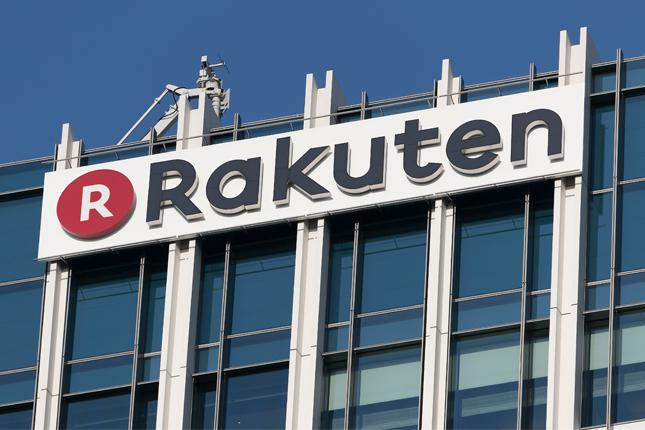 Rakuten aumenta sus ganancias gracias al debut en Bolsa de Lyft
