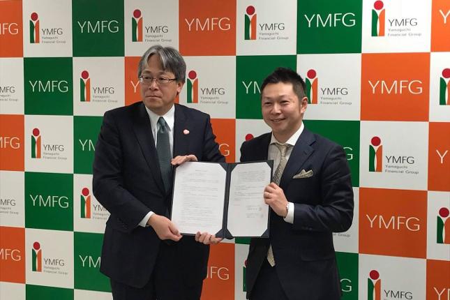 Yamaguchi Financial coloca vinotecas en sus oficinas