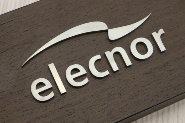Elecnor construirá un parqué eólico en la Comunidad Valenciana