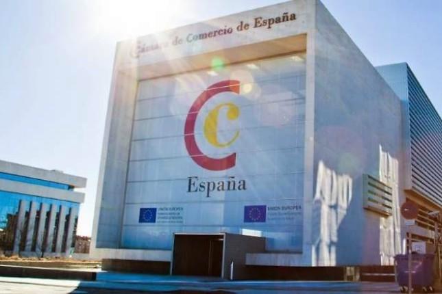 España desarrolla un programa de integración y empleo para migrantes y refugiados