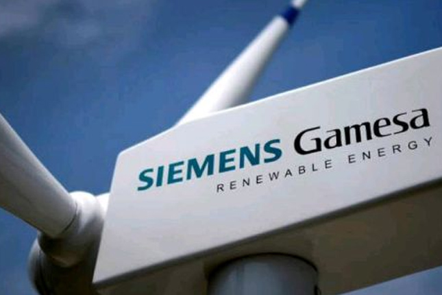 Fitch empeora la perspectiva de Siemens Gamesa