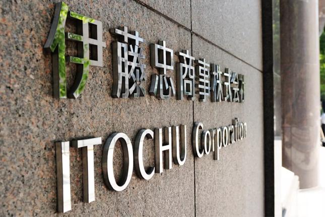 Itochu gana 1.242 millones de euros en el primer trimestre