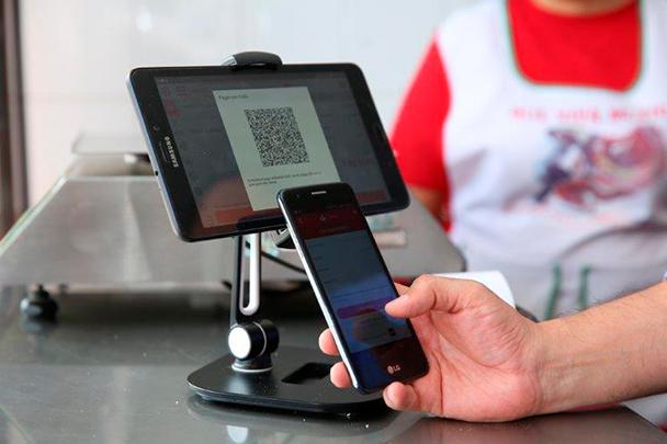 Banco Santander México está listo para operar con la plataforma de Cobro Digital(CoDi)