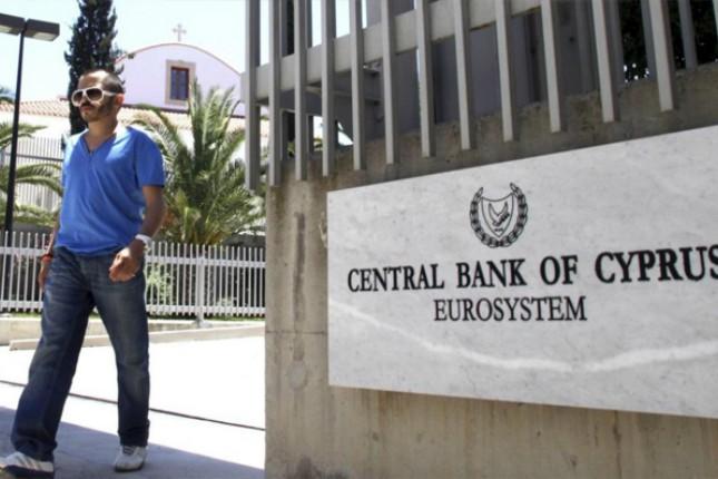 Chipre se adhiere al sistema de gestión de tesorería del Banco de España