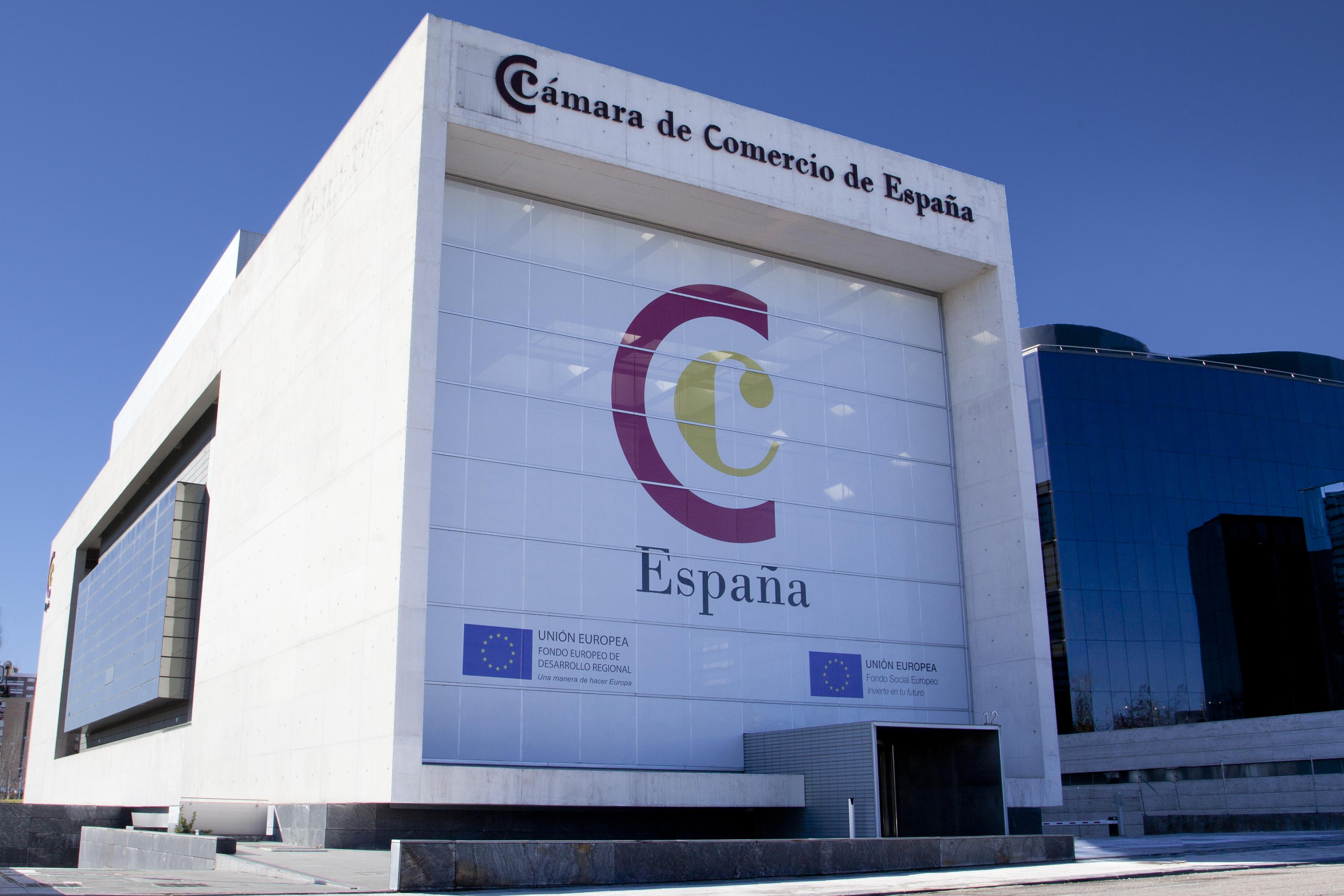 La Cámara de España rebaja su previsión para 2020