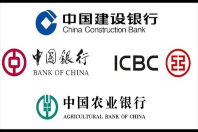 La gran banca china gana 129.192 millones en 2020