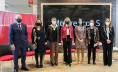 Banco Santander pone en marcha la III edición de `Mujeres con S´ para impulsar la carrera profesional de la mujer