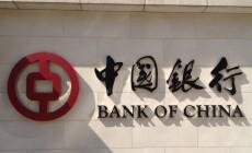 China promueve negocios con renminbis en EE.UU.