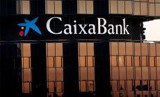 CaixaBank firma un convenio de patrocinio con el Eibar