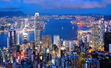 El hongkonés Hang Seng Bank gana 2.721 millones de euros en 2018