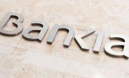 Bankia y Fundación Cajamurcia ayudarán a los Centros Sociales de Mayores